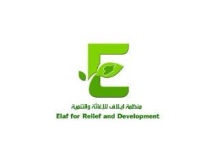 Elaf for Relief and Development