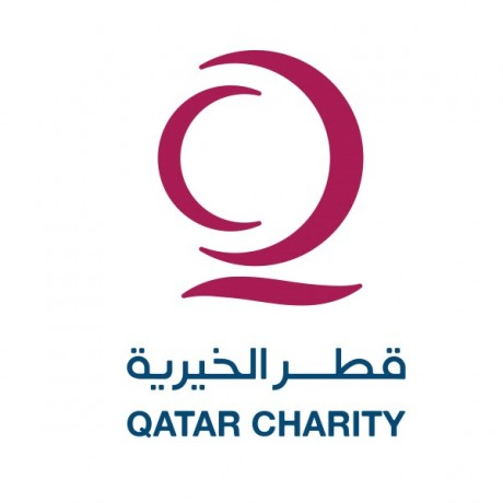 Logo QATAR CHARITY TURKEY OFFICE
