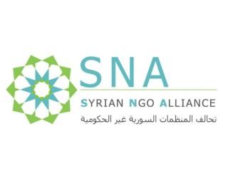 Syrian NGO Alliance