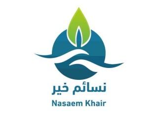 Nasaem Khair Organization