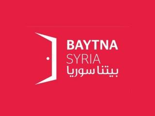 BAYTNA SYRIA