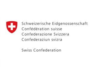 İsviçre Büyükelçiliği / Göçmenlik Ofisi