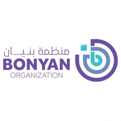 Logo Bonyan Organization