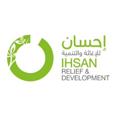 Logo Ihsan Relief and Development