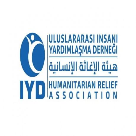 Logo ULUSLARARASI İNSANİ YARDIMLAŞMA DERNEĞİ